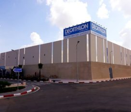 Decathlon Tunis City